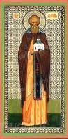 Икона: Преподобный Андроник