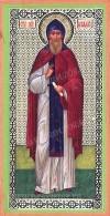 Икона: Преподобный Аркадий