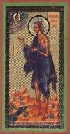 Икона: Преподобная Мария Египетская