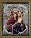 """Икона: образ Пресвятой Богородицы """"Споручница грешных"""""""