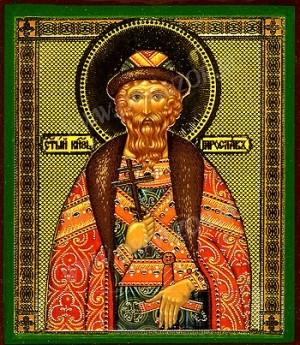 Икона: Св. благоверный князь Ярослав