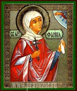 Икона: Св. мученица Фаина