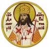 Вышитая икона: святительДимитрий митрополит Ростовский