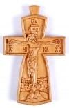 Крест нательный №96