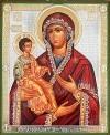 """Икона: образ Пресвятой Богородицы """"Троеручица"""""""