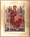 Икона: Пресв. Богородица Всецарица