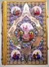 Оклад для Евангелия ювелирный - 2