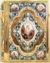 Оклад для Евангелия ювелирный - 36