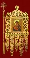 Хоругви церковные - 36