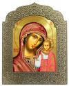 Икона: образ Пресв. Богородицы Казанской - 43