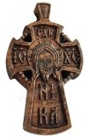 Крест нательный №103