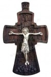 Крест нательный №107