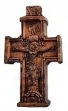 Крест нательный с иконами №125