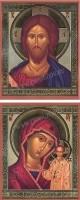 Иконы венчальные, пара №16-17