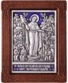 Икона Пресв. Богородицы Всех Скорбящих Радость - А43-3