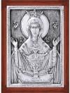 Икона Пресв. Богородицы Неупиваемая Чаша - А92-1