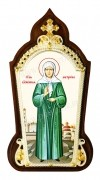 Икона настольная  в серебре - святая блаженная Матрона Московская.